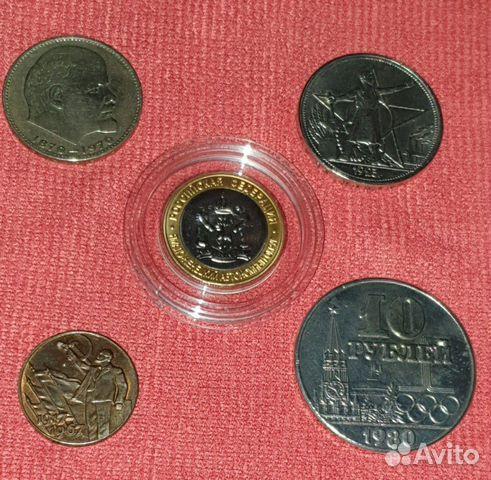 Монеты копии 89209885555 купить 2