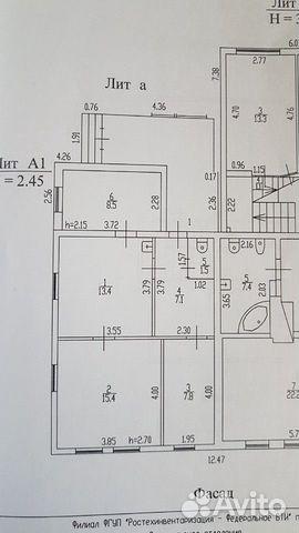 Дом 80 м² на участке 5 сот. купить 10