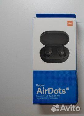 Наушники Xiaomi Airdots S купить 1