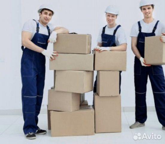 Porters, Labourers  buy 1