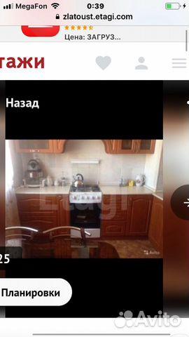 3-к квартира, 71 м², 5/5 эт.  89587391133 купить 1
