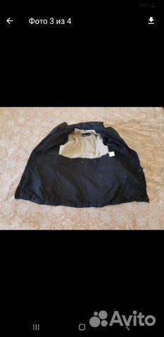 Куртка Pomme Framboise