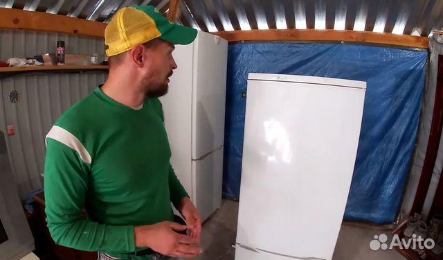 Ремонт холодильников  89819041092 купить 1