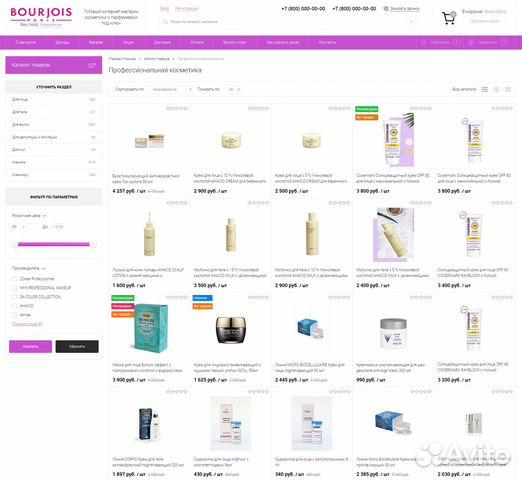 Готовый интернет-магазин косметики и парфюмерии  89676082788 купить 4