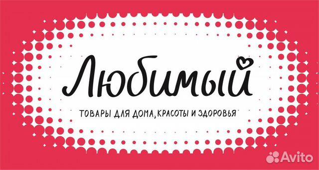 Работа в райчихинск пацан на работе девушку