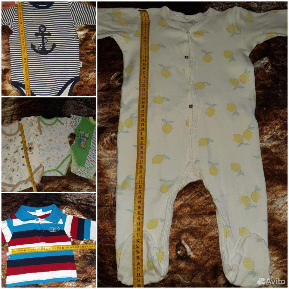 Одежда до года  89140080957 купить 1