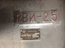 Пускатель пмвир-41
