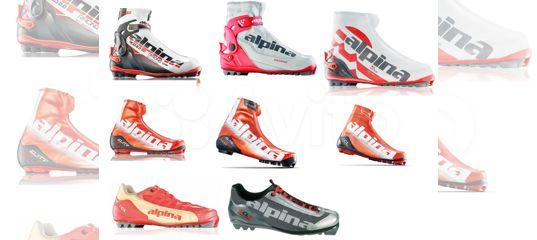 e25f2c76 Лыжные ботинки alpina ESK 2.0 купить в Москве на Avito — Объявления на  сайте Авито