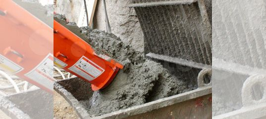 бетон в брянске купить на авито