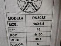 Диск R16 5x100 6,5x16 ET48 d56,1 (RK805Z)