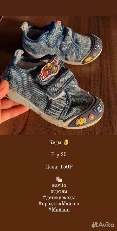 Обувь на мальчика  89284672011 купить 2