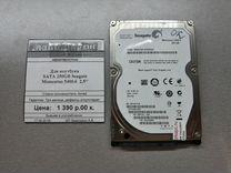 """Жесткий диск для ноутбука SATA 250Gb Seagate 2.5"""" — Товары для компьютера в Краснодаре"""
