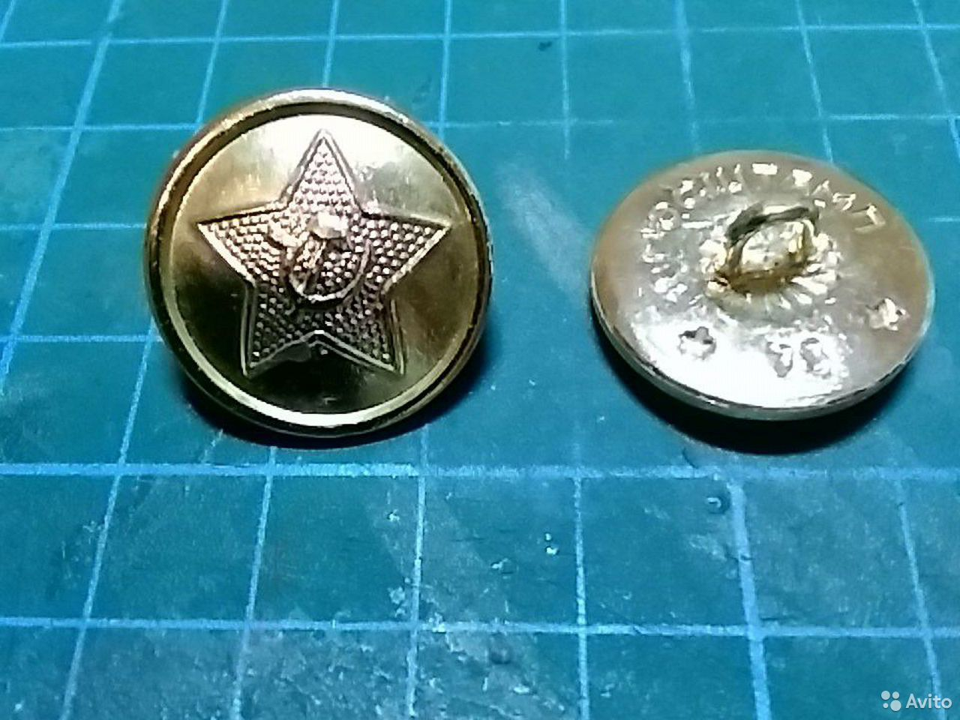 Пуговицы СССР военные  89101531183 купить 1