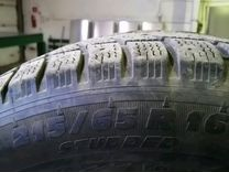 Michelin 4 шт