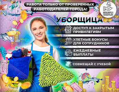 Серпухов работа для девушек без опыта анастасия мальцева фотограф сайт