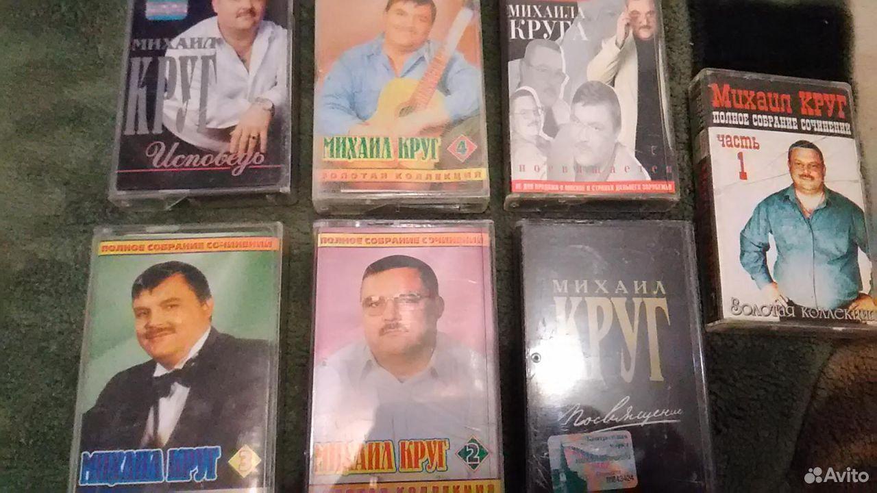 Аудиокассеты  89375372392 купить 1