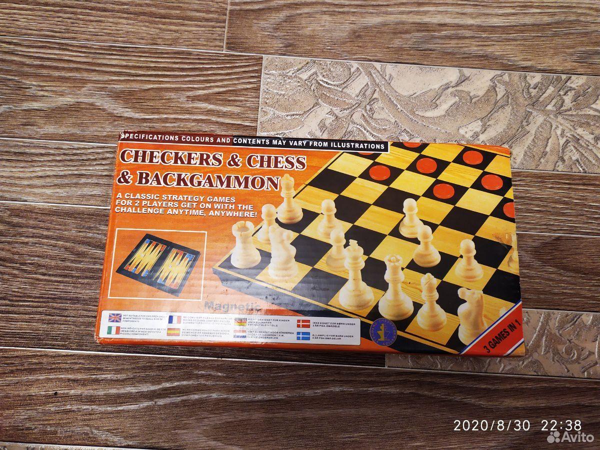 Шахматы, Шашки и Нарды  89657310589 купить 1