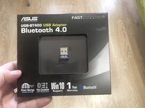 Asus USB-bt400 Bluetooth 4.0 USB блютуз юсб адапте