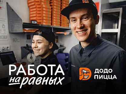 Вакансии менеджеров в ночной клуб москва ночной клуб польши