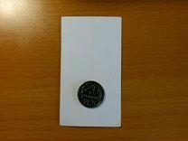 Монеты 20копеек и другие