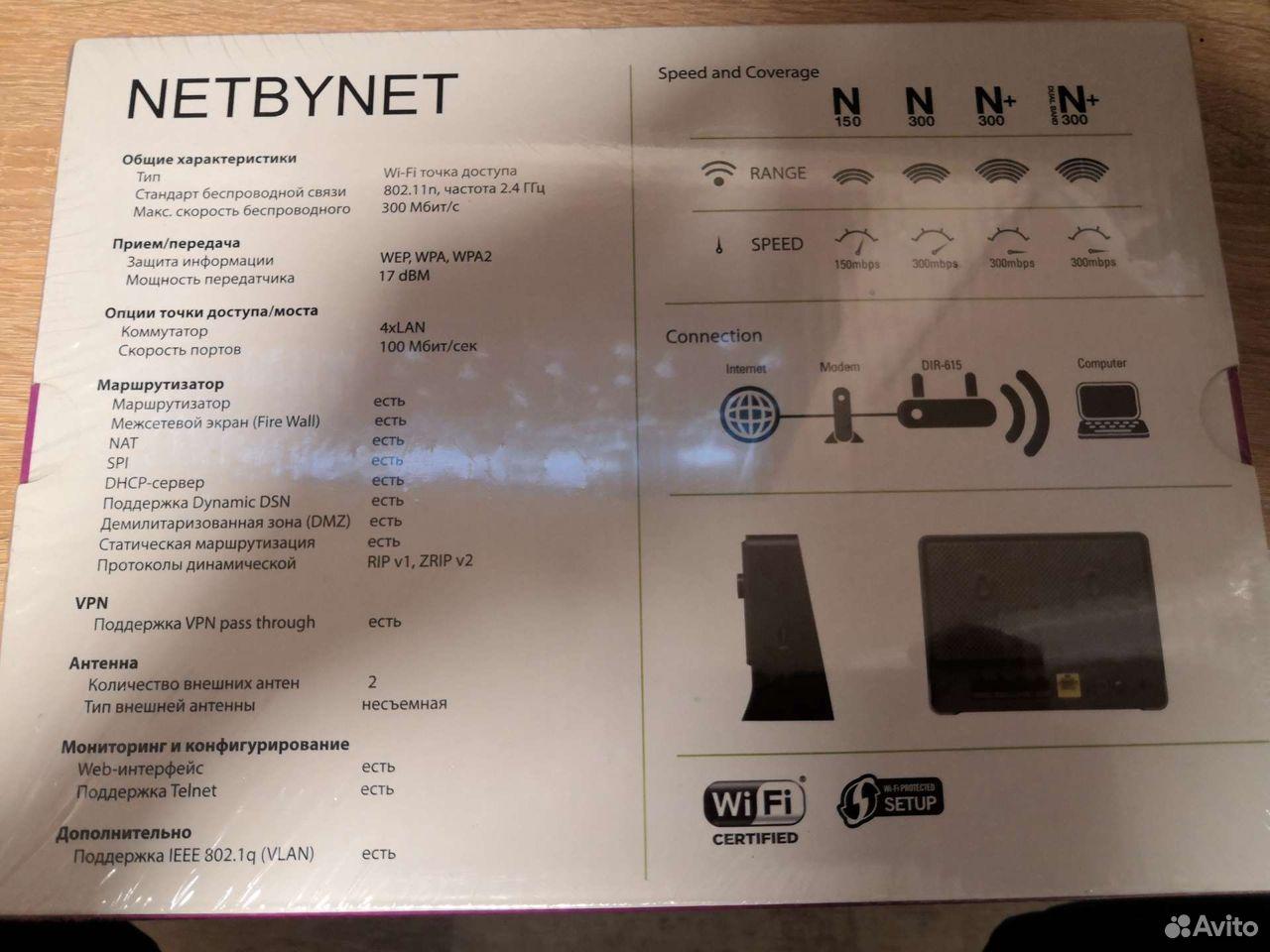 Wi-Fi роутер  89998271984 купить 4