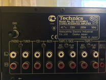 Technics SU-A700 MK3