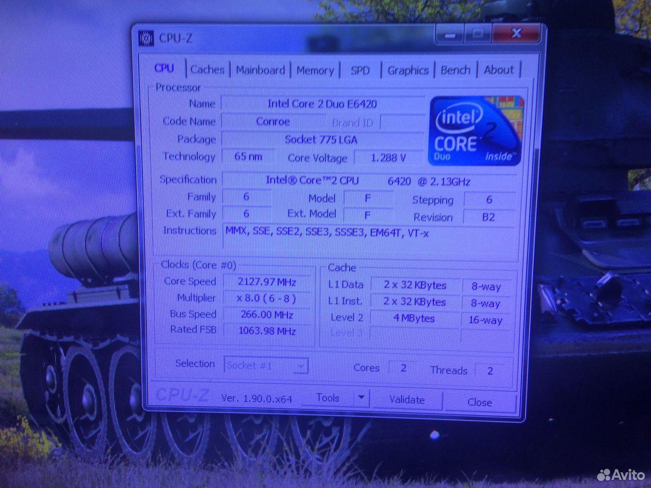 Бюджетный игровой комп 2ядра 4Gb Танки на средних  89964282819 купить 4