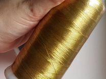Вышивальные нити золотые/серебряные