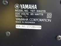 Сабвуфер yamaha YST-SW215