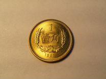 Китай Монеты Разное