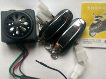 Сигнализация для электровелосипеда электроскутера