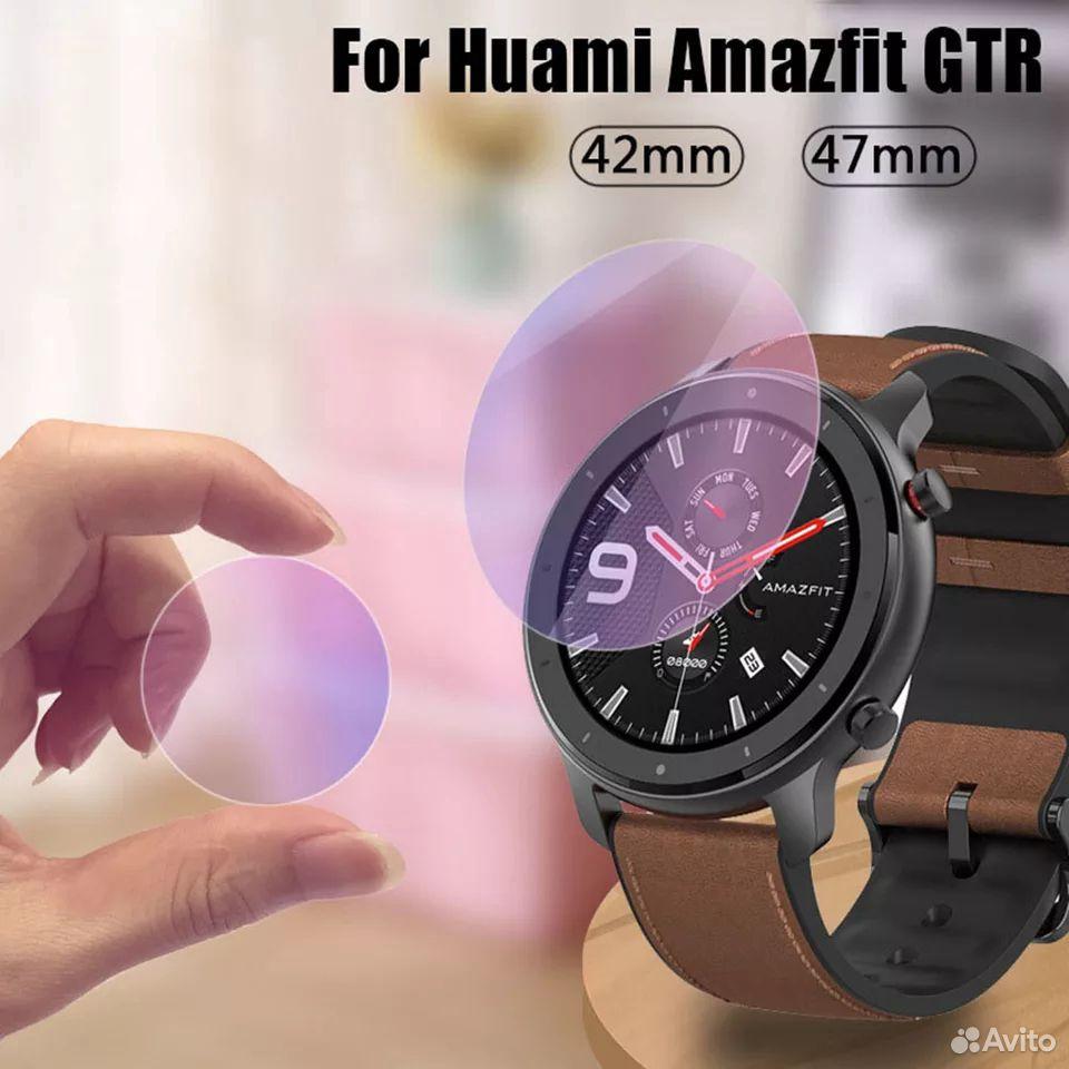 Защитное стекло Amazfit GTR 42 (2 шт)  89190397749 купить 6