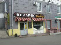 Пекарня полного цикла на Первомайской