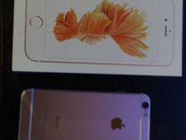 iPhone 6S розовый