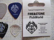 Набор медиаторов Fire&Stone, 8 шт