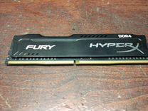 Продам оперативную память ddr4 hyper x 4gb