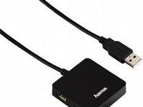USB-разветвитель hama
