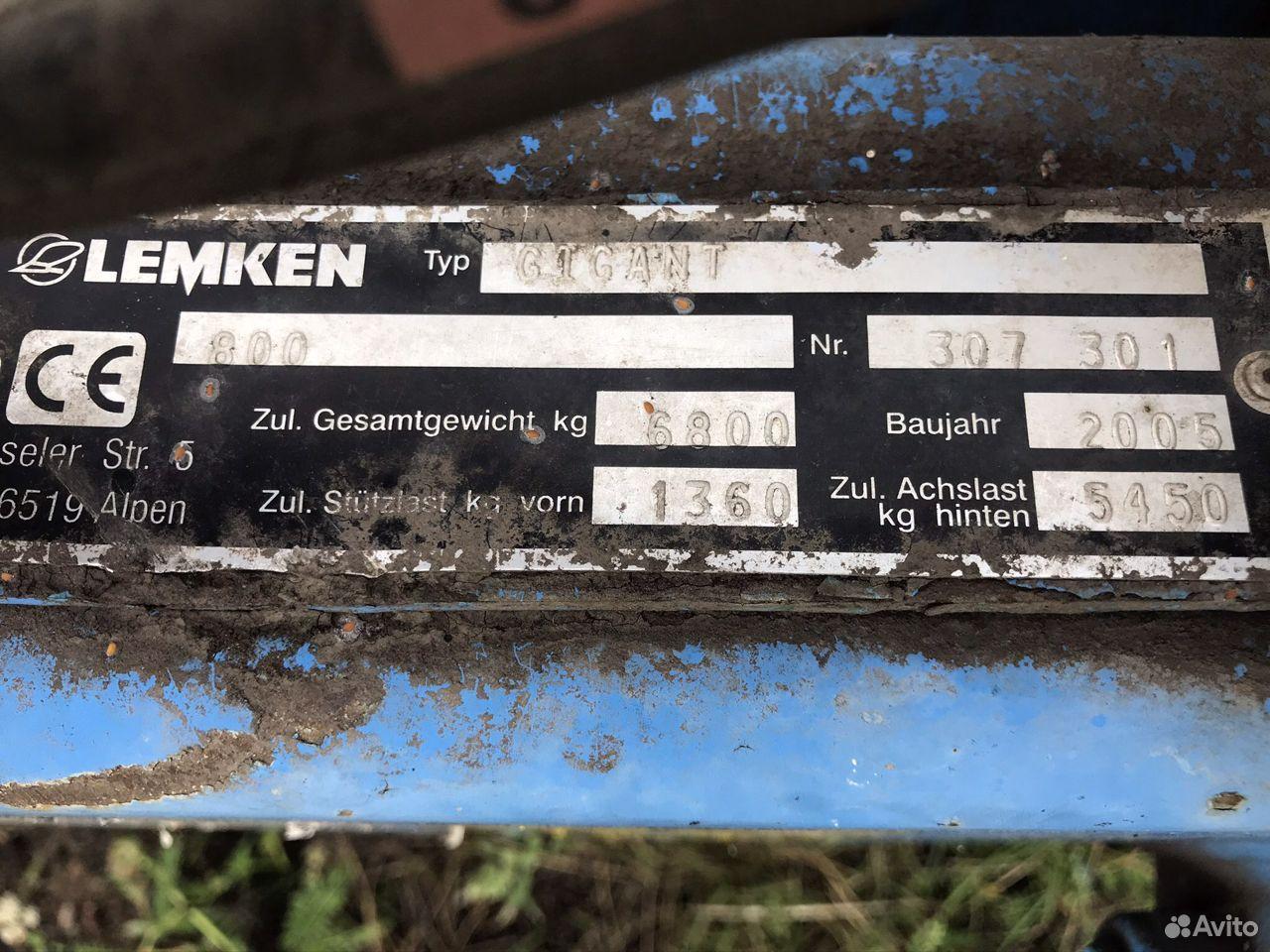 Культиватор Lemken gigant 800 kompaktor  89093591042 купить 4