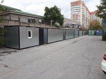 Вагон-Бытовка бк