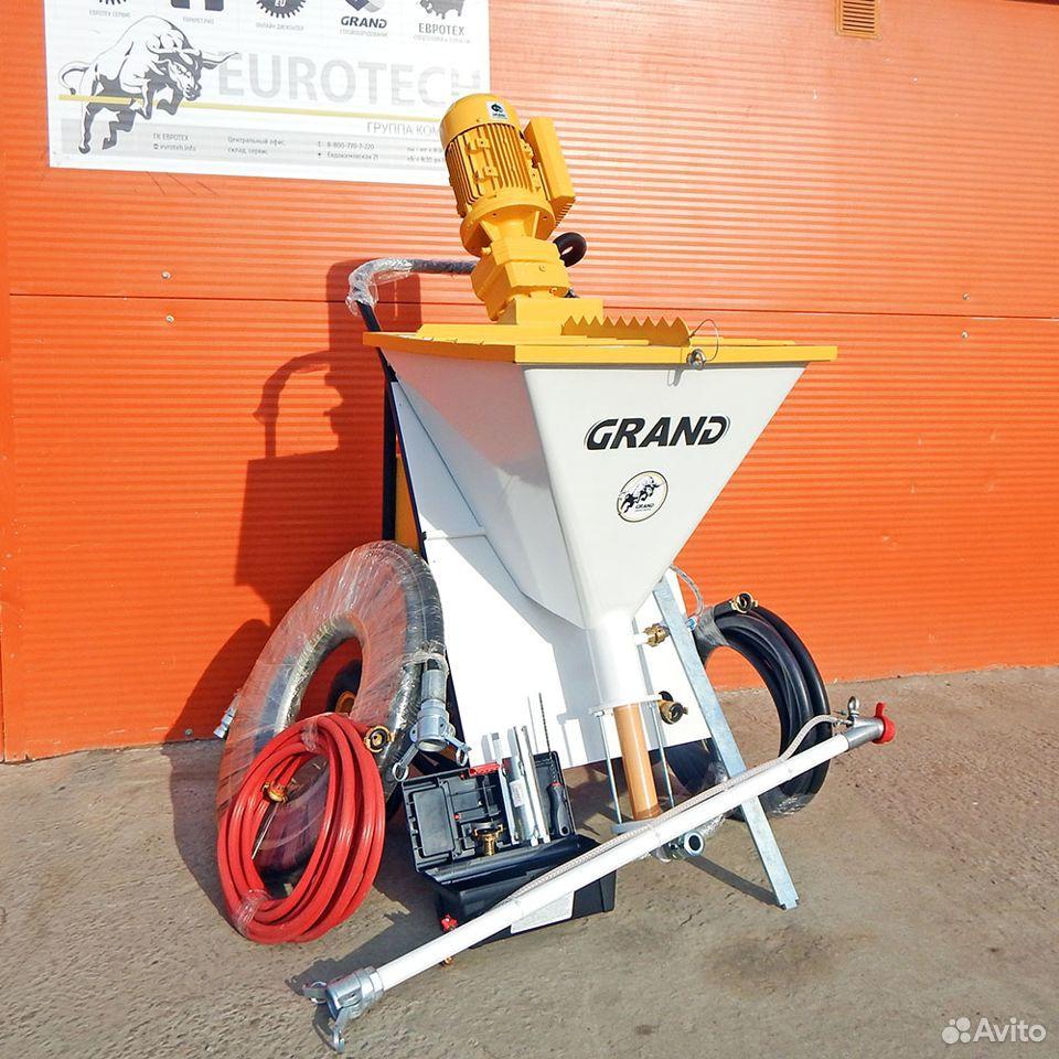 Штукатурная-Шпаклевочная станция Grand-3 на 220 V  89029026834 купить 1