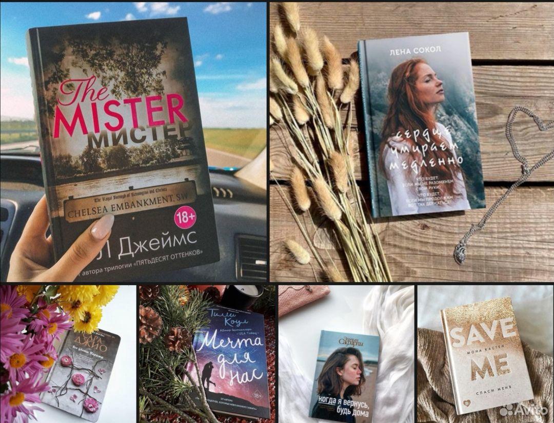 Книги  89159880249 купить 3