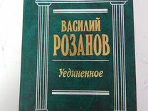 Книги Букинистика