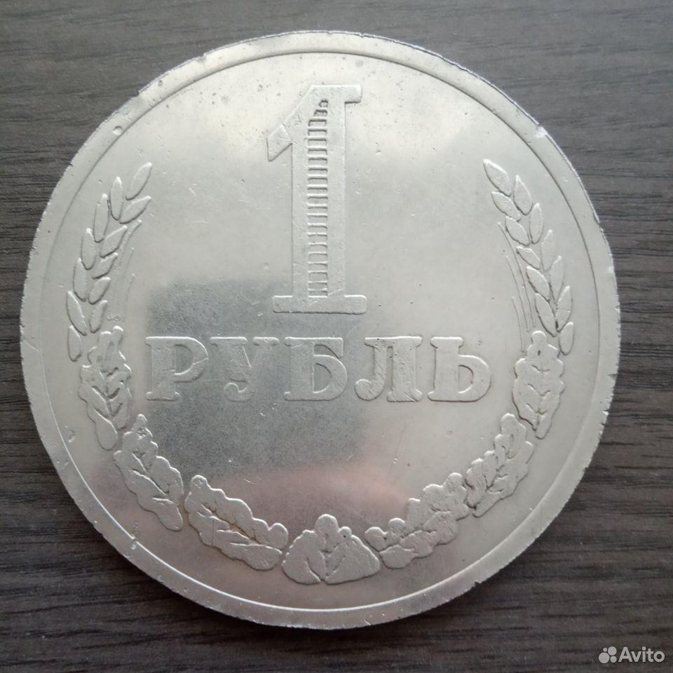 1 рубль СССР самый редкий  89141521851 купить 3
