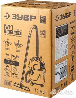 Пылесос хозяйственный пу-15-1200 М1 зубр  89023277190 купить 10