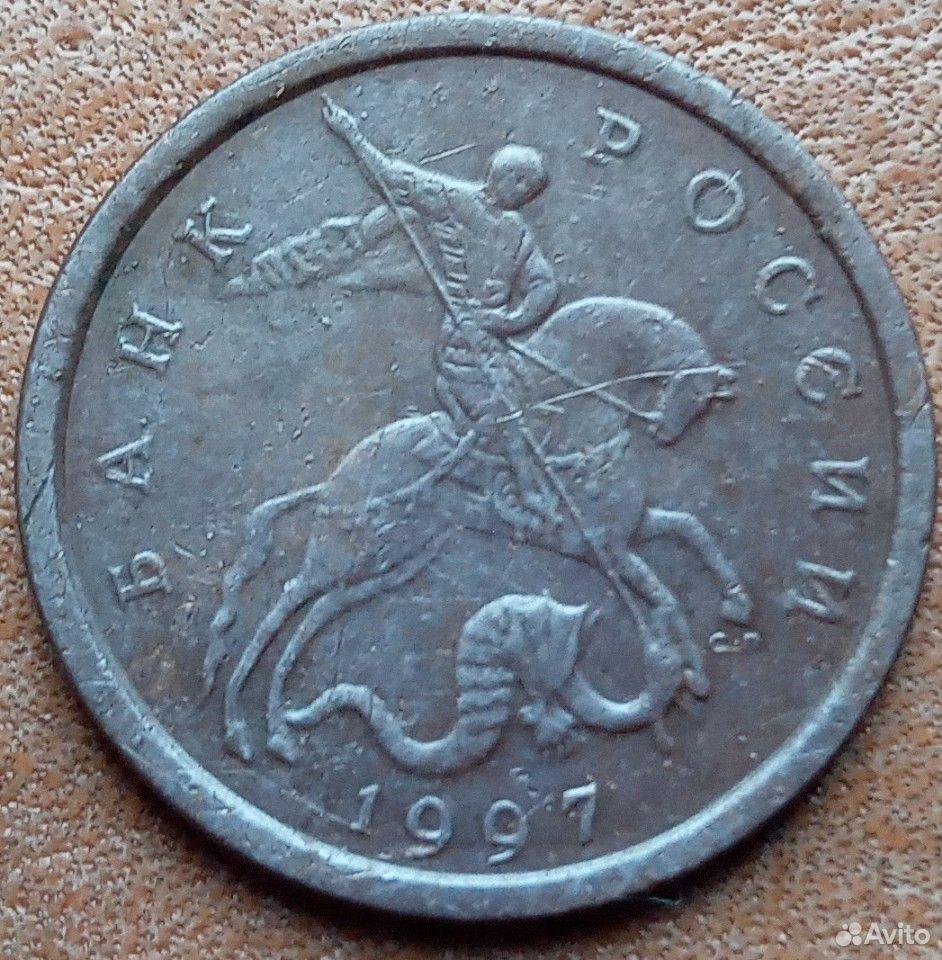 Монета(редкий брак)  89116739676 купить 2