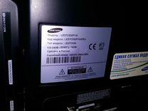 Телевизор SAMSUNG LE37C530F1W — Аудио и видео в Саратове