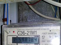 Счетчик электрический однофазный двухтарифный