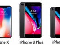 Apple iPhone 8 8 Plus X 7 7+.В наличии Магазин