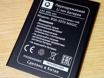 Аккумулятор BQ BQS-5070 magic