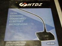 Микрофон для конференций htdz ht 35
